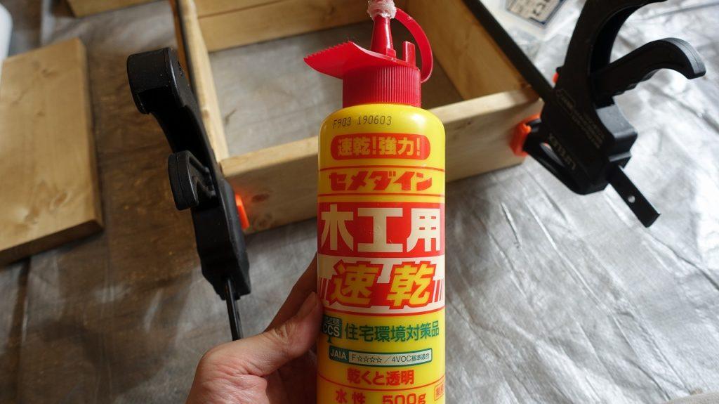 木工用セメダイン接着剤DIY