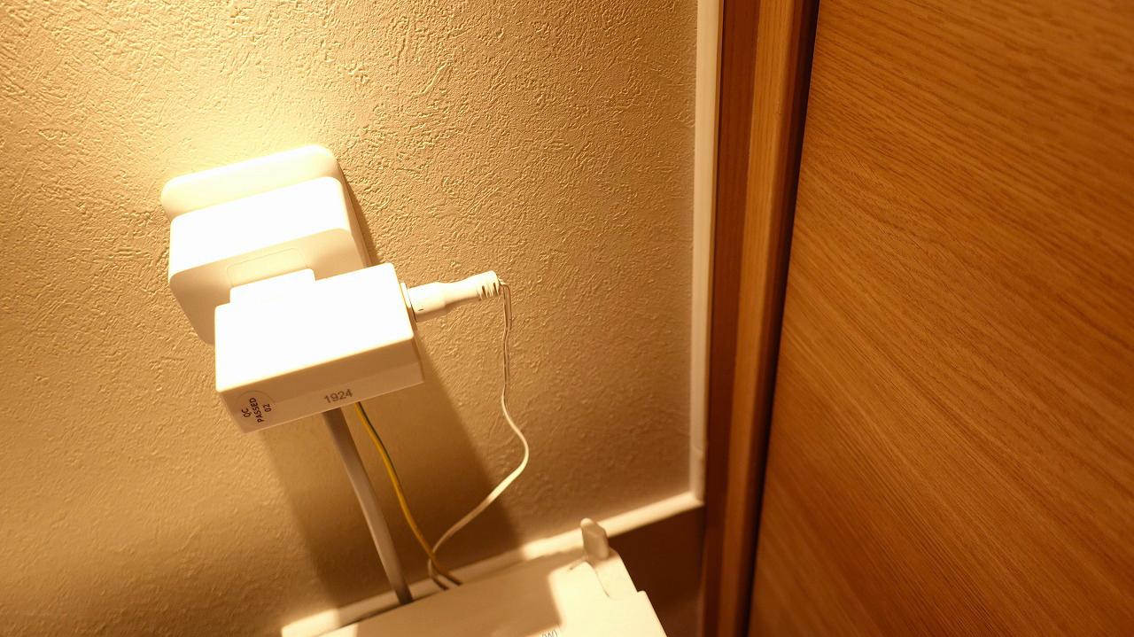 スマートプラグで洗濯機上の照明を自動化