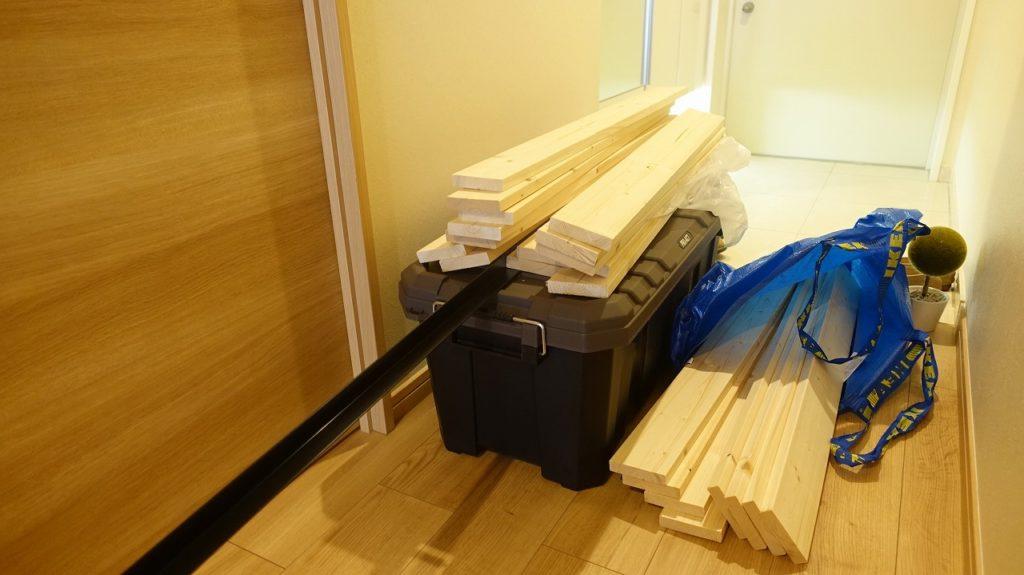 ホームセンターで木材の買い出し