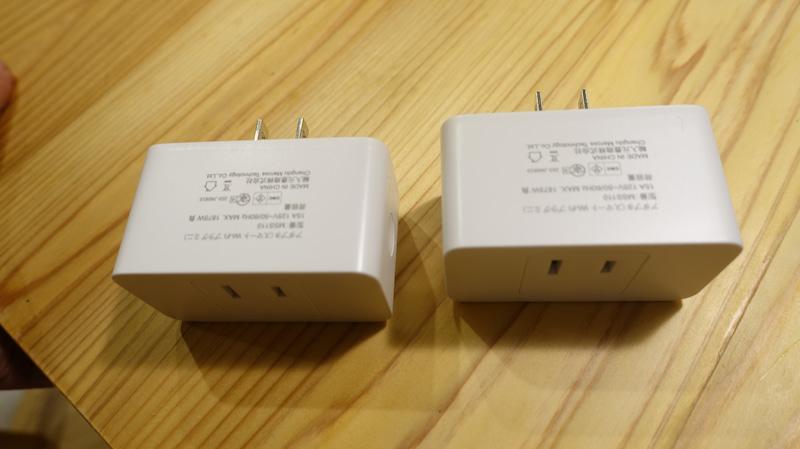 スマートプラグで照明を自動化する方法