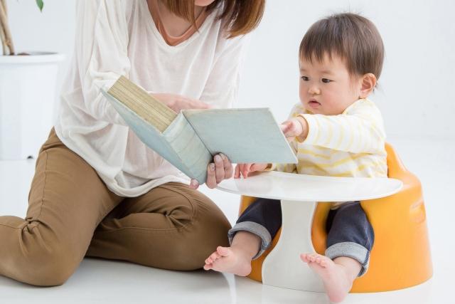 子供の学力を伸ばす愛情としつけ
